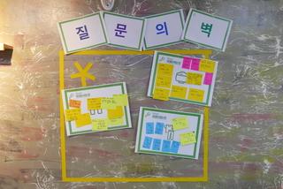중계센트럴파크 주민들이 공유한 동네 정보들.