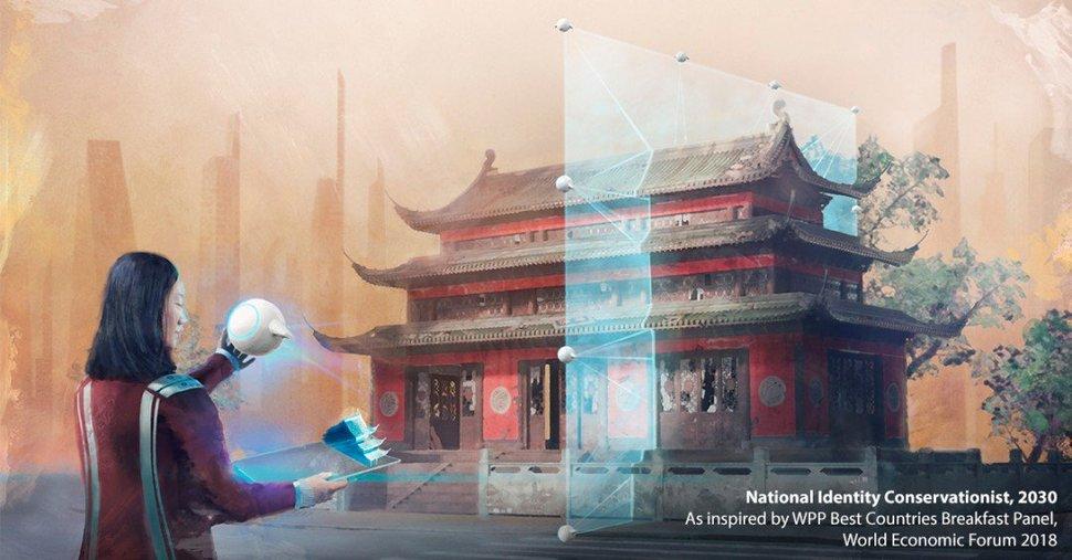 2030 미래직업 '국가유산 보존사'.