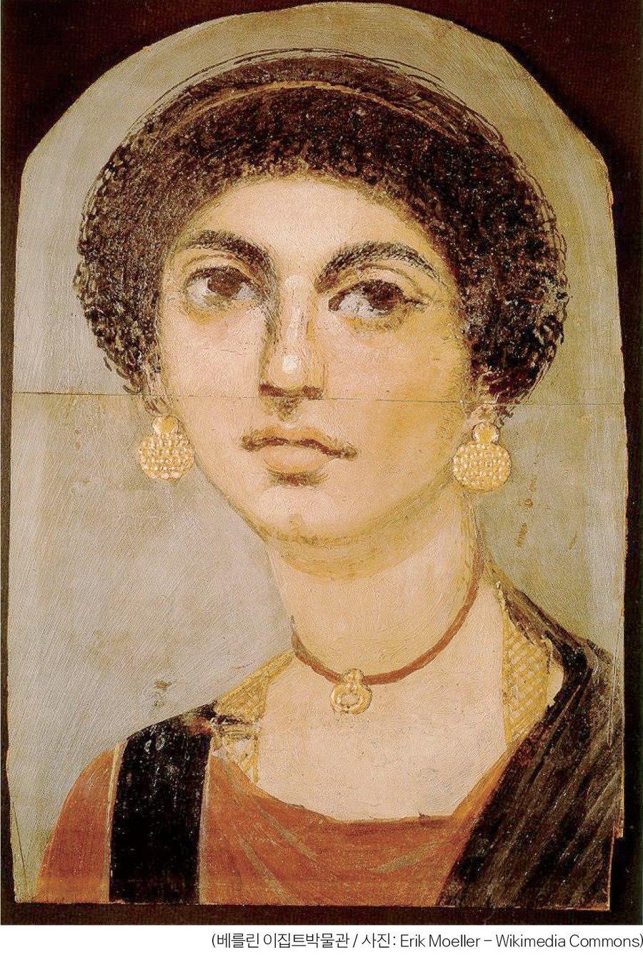 고대 이집트에서 미라가 된 주검의 얼굴 위에 놓아두었던 파이윰 초상화에 그려진 한 여인의 얼굴. 을유문화사 제공