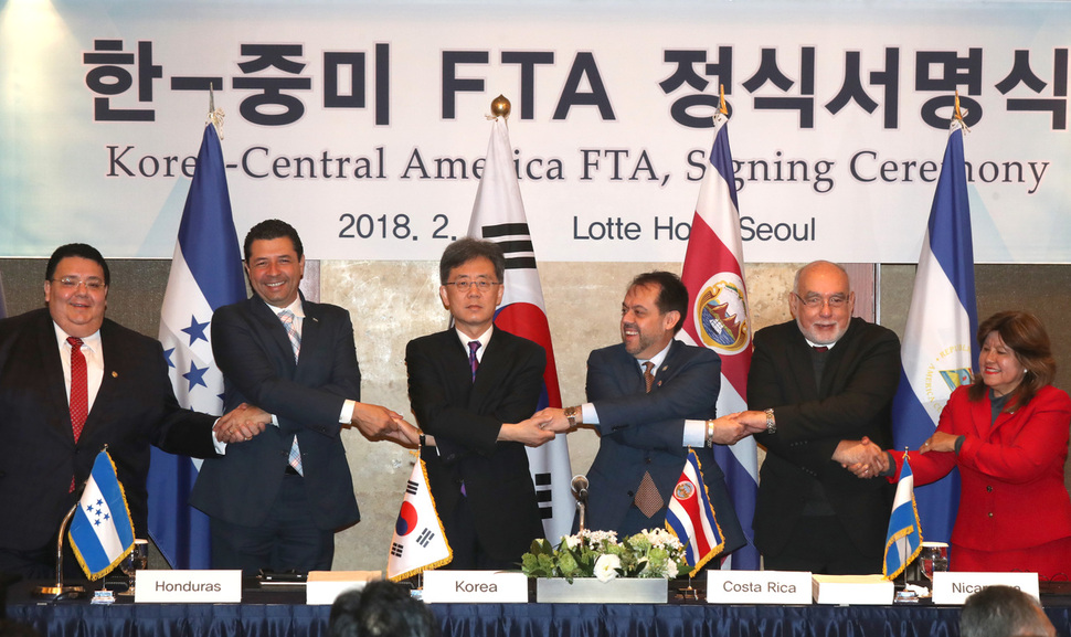 Photo South Korea Signs Trade Agreement With Five Central American