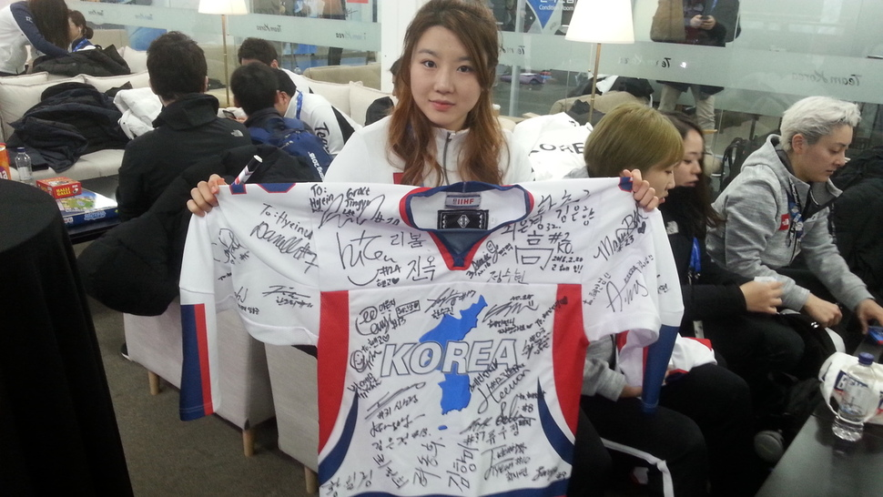 e6a5dcdfb Korean's women hockey team captain Ko Hye-in holds a jersey signed by all  35 members of the team.