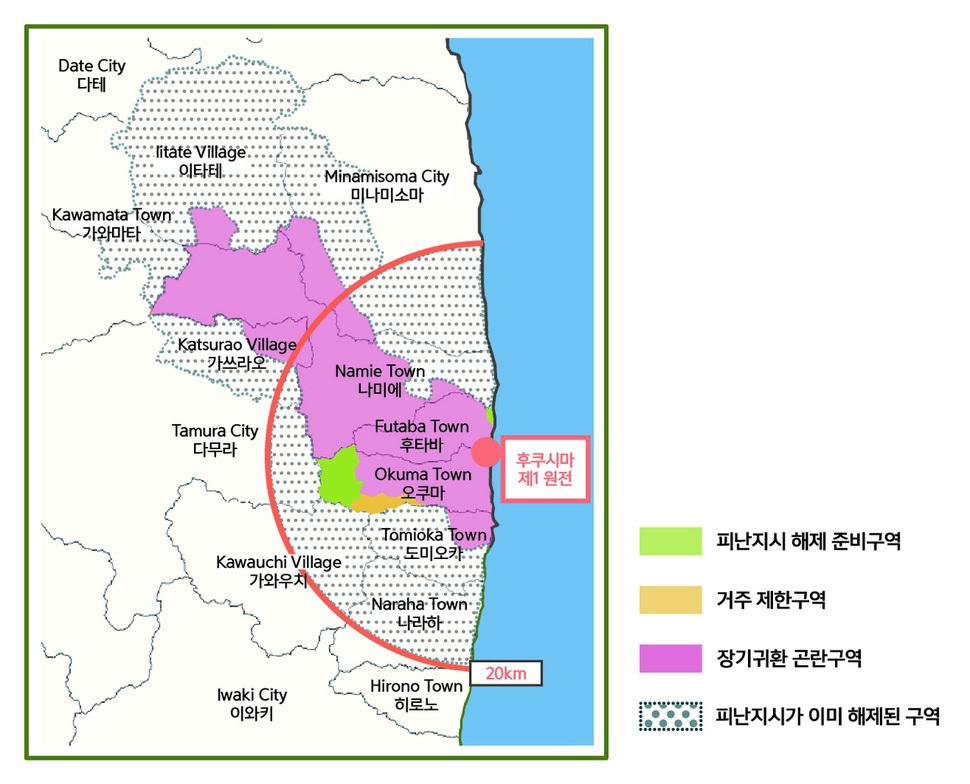 일본 후쿠시마 원전사고 피난 구역 현황. 그린피스 제공