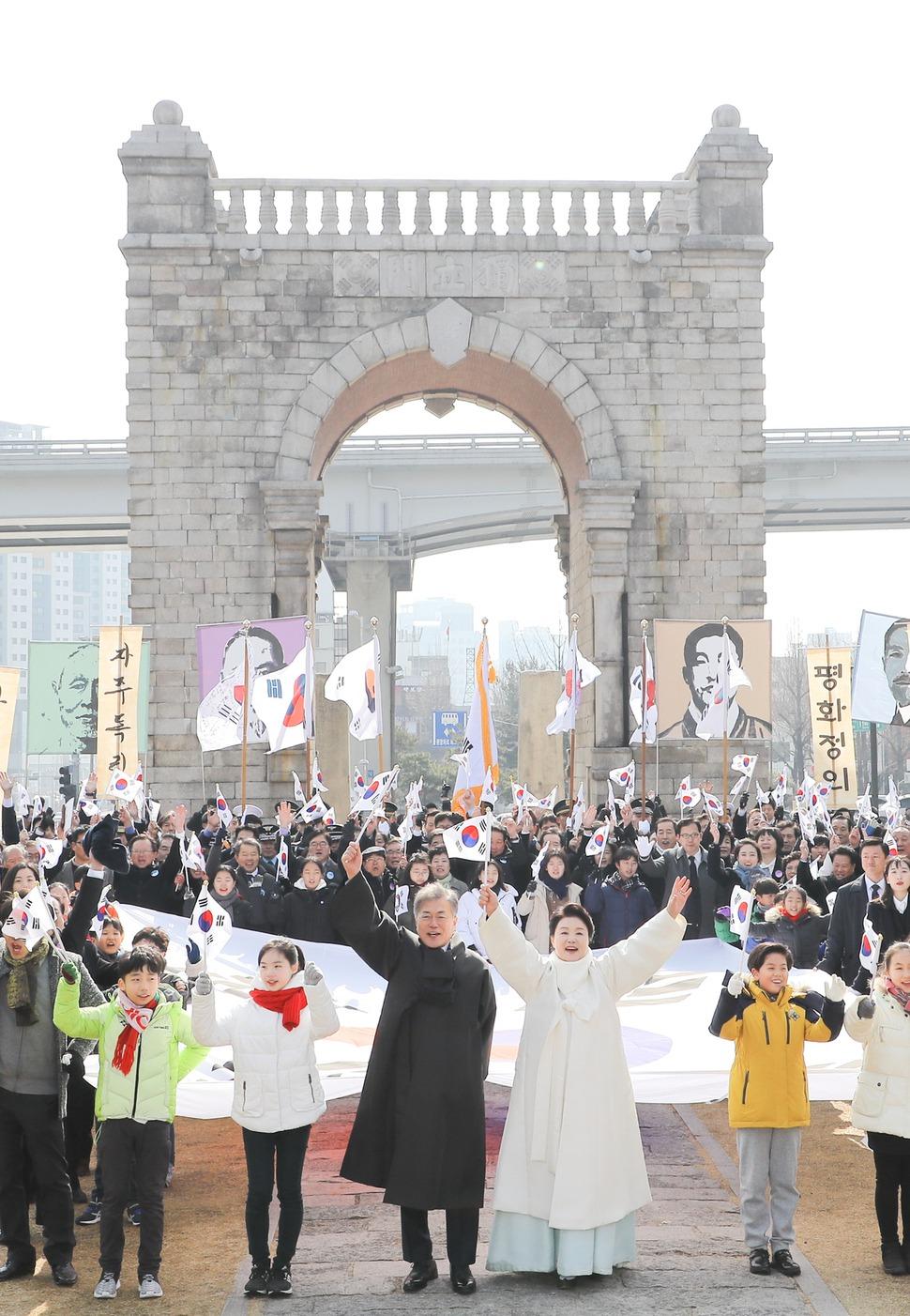 1일 오전 서대문형무소 역사관에서 열린 제 99주년 3.1절 기념식 후 독립문까지 행진한 문재인 대통령 내외가 참석자들과 만세를 부르고 있다. 청와대 사진기자단