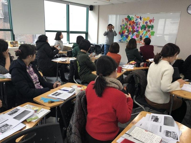 지난 1월 비영리법인인 다음세대재단의 진행으로 서울시 교육연수원에서 초중등 교사 20여명을 대상으로 문화다양성 교사 직무연수 프로그램이 진행됐다.   다음세대재단 제공