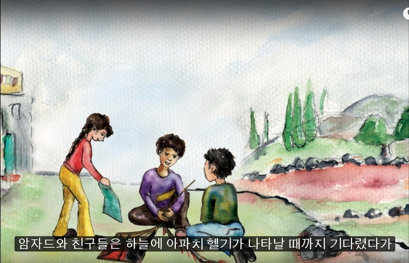 '올리볼리 그림동화' 140여편 중 팔레스타인의 동화인 '연' 애니메이션의 한 장면이다.  다음세대재단 제공