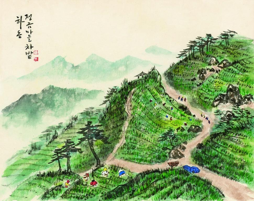 하동 정금리 차밭. 47×60㎝, 한지에 수묵채색. 2016