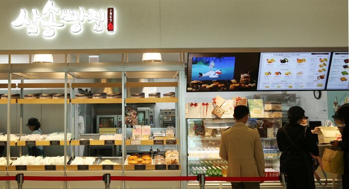 인천국제공항 제2여객터미널 1층에 있는 '삼송빵집'. 박미향 기자