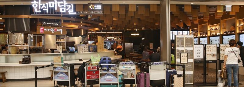 인천국제공항 제2여객터미널 지하 1층의 푸드코드 '한식미담길'. 박미향 기자
