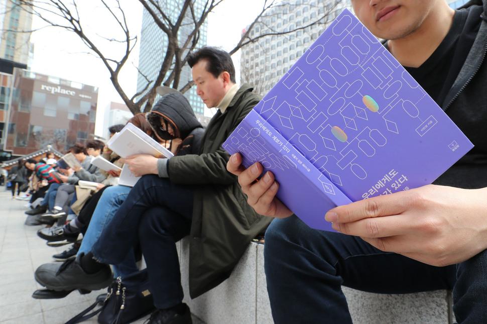 18일 오후 서울 광화문 교보문고 앞 인도에서 열린 '미투'를 지지하는 행동독서회에 참석자들이 '미투'운동이나 성폭력 문제와 관련된 책을 자유롭게 읽고 있다. 신소영 기자 viator@hani.co.kr