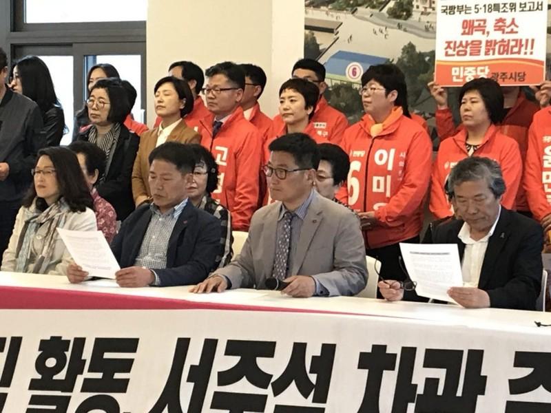 광주시민단체협의회 등 5개 단체는 4일 오후 옛 전남도청 농성장에서 기자회견을 열어 서주석 국방부 차관의 사퇴를 요구했다. 광주시민단체협의회 제공
