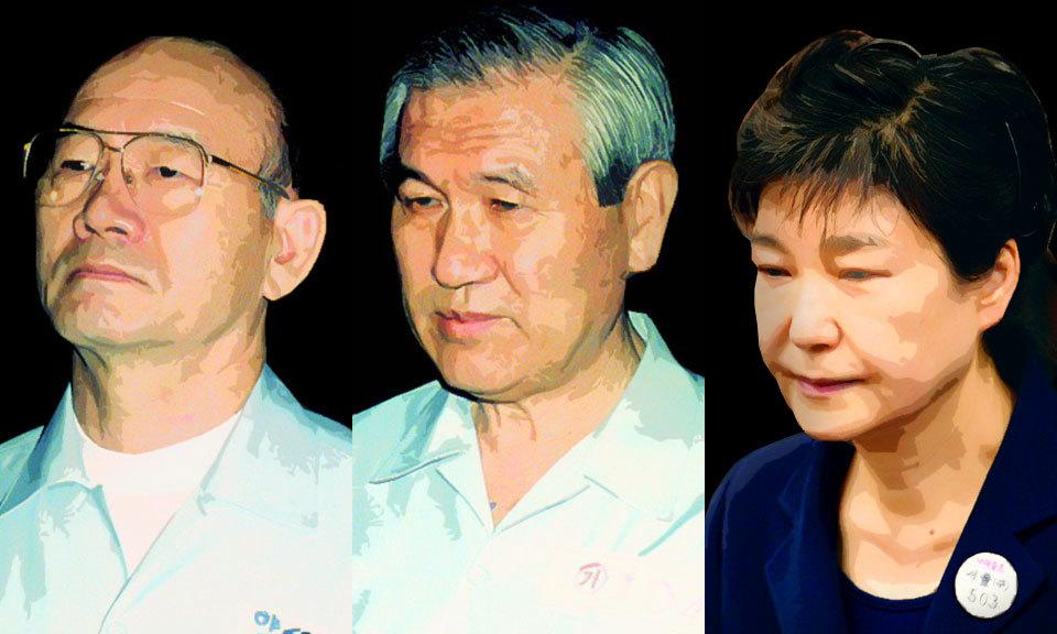 전두환, 노태우, 박근혜 전 대통령. 한겨레 자료사진