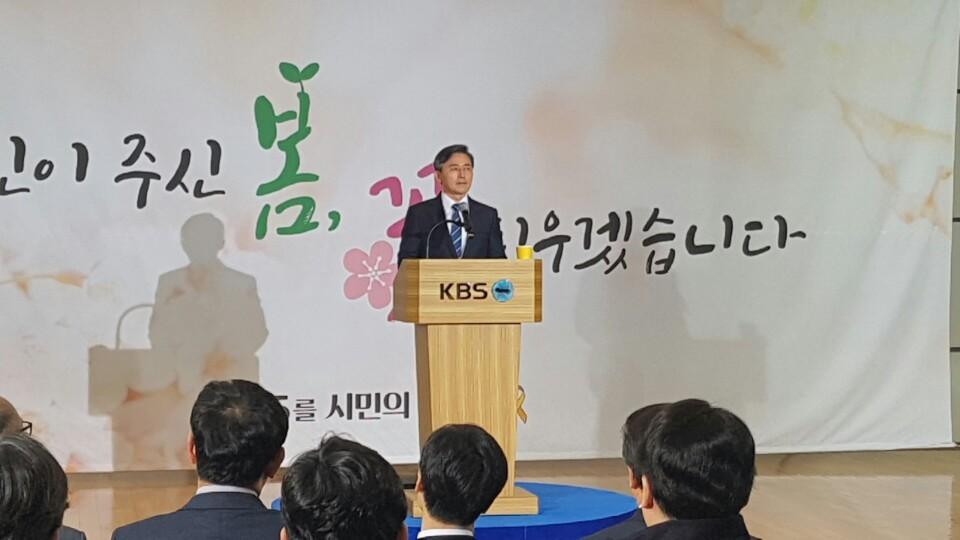 9일 오전 서울 여의도 <한국방송>(KBS) 본관에서 양승동 사장이 취임 연설을 하고 있다.