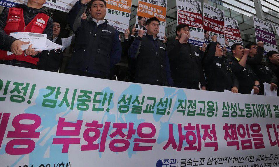 삼성 '80년 무노조 경영' 존폐 기로