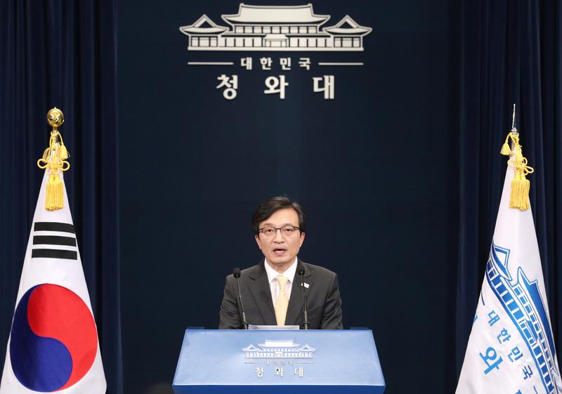 김의겸 청와대 대변인. 청와대 제공.