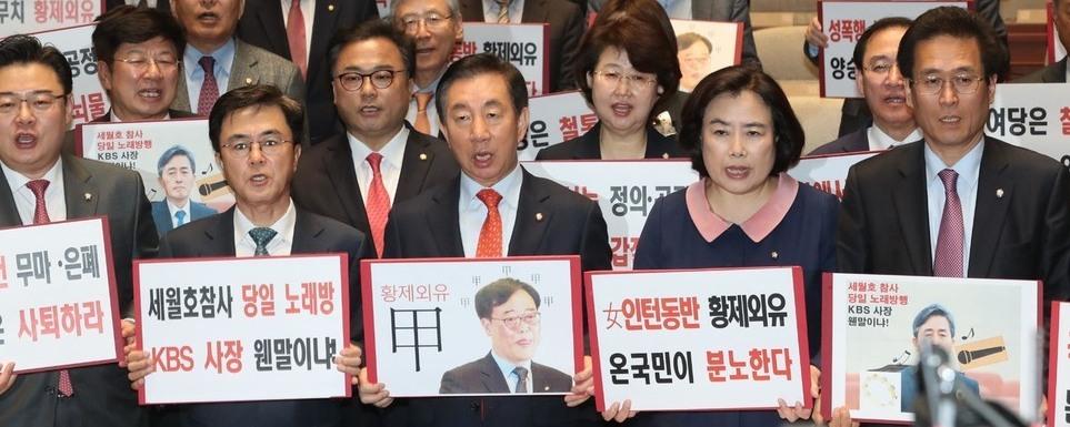 김기식 외유성 출장 논란…'여비서'를 강조해야 하나요?