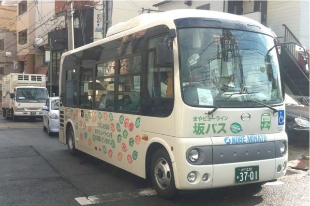 언덕과 동네 사이를 오가는 마을 버스. 우츠미 켄이치 제공
