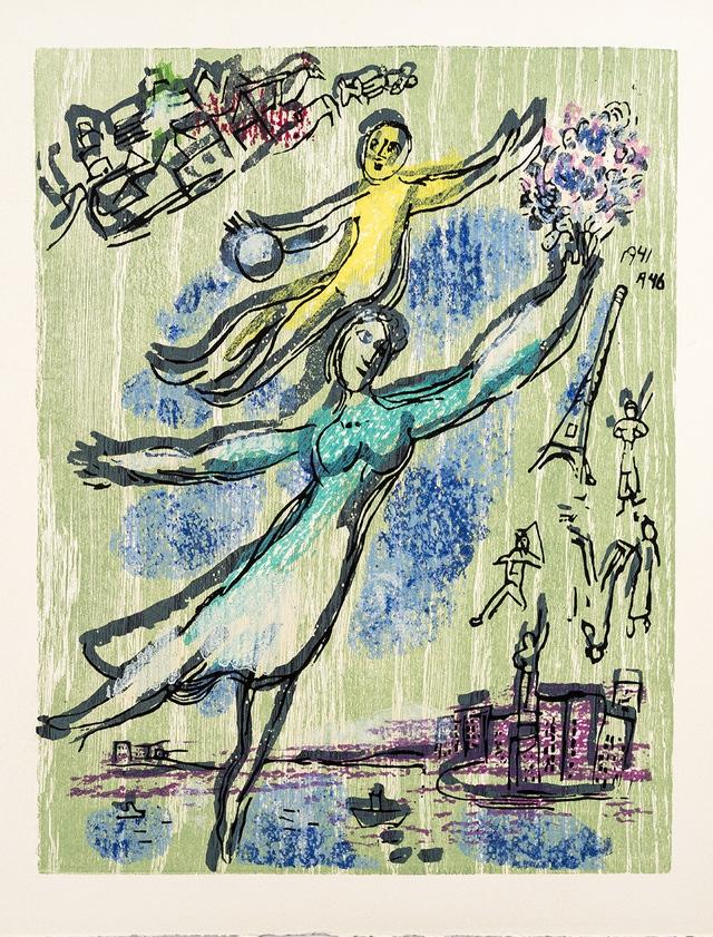 1960년대 출간된 목판화집 '시'의 삽화.