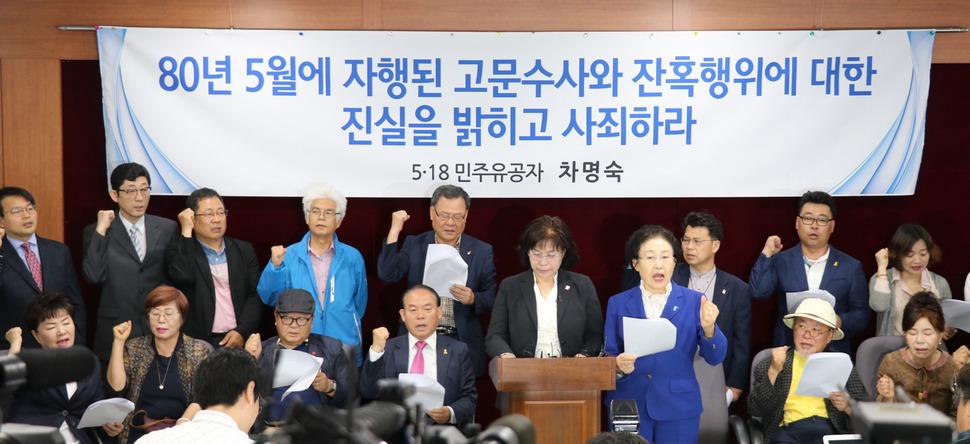 4월30일 광주시의회에서 보안대 고문사실을 폭로하는 차명숙씨.
