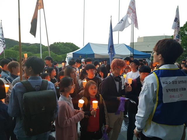 서울대학교 학생들이 8일 저녁 '갑질' 의혹에 휩싸인 사회학과 ㅎ교수의 파면을 주장하며 촛불 집회를 열었다. 학생들은 '마음을 모아 어둠을 밝힌다'는 의미에서 촛불을 서로 이어붙였다.
