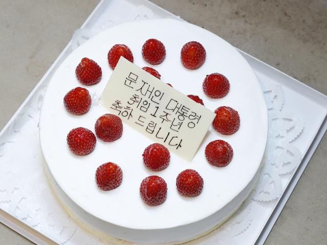 아베 신조 일본 총리가 9일 문재인 대통령에게 선물한 대통령 취임 1주년 기념 축하 케이크. 도쿄/연합뉴스