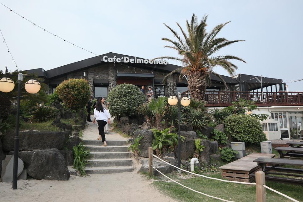 카페 델문도