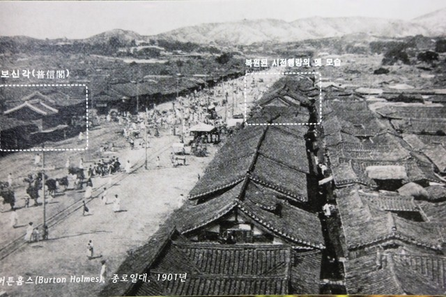 1901년의 종로 거리와 시전행랑 모습. 안내판의 옛 사진을 찍었다.   이병학 선임기자