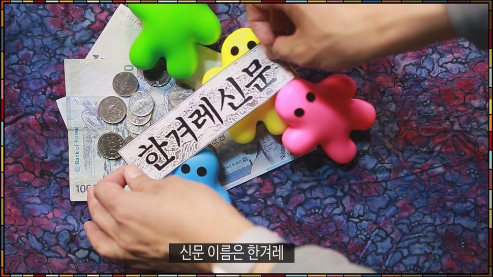 [영상] 30 번외편-남한 편? 북한 편? 평화 편!