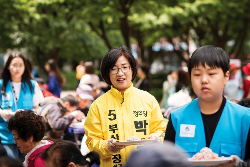 """박주미 후보는 """"이제는 권위주의 정치를 끝내고 소통의 정치를 해야 할 때""""라고 주장한다. 박주미 후보 제공"""