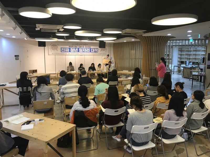 지난 24일 저녁, 청년들이 직접 청년 일자리 대책을 논의하는 '6·13 지방선거에 바란다! 전지적 청년 시점으로 제안하는 진짜 청년 일자리 대책' 토론회가 서울NPO지원센터에서 열렸다.