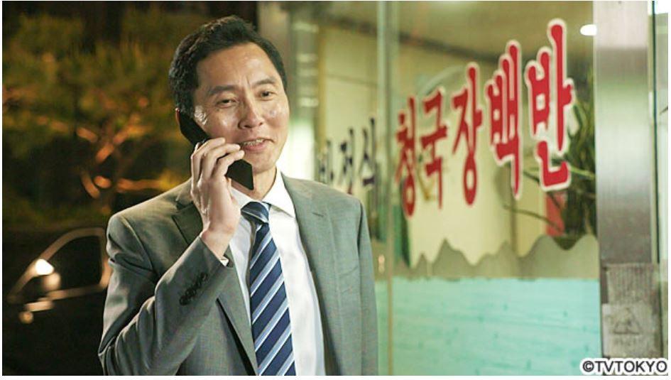<고독한 미식가> 드라마 시즌7 한국출장편의 한 장면.