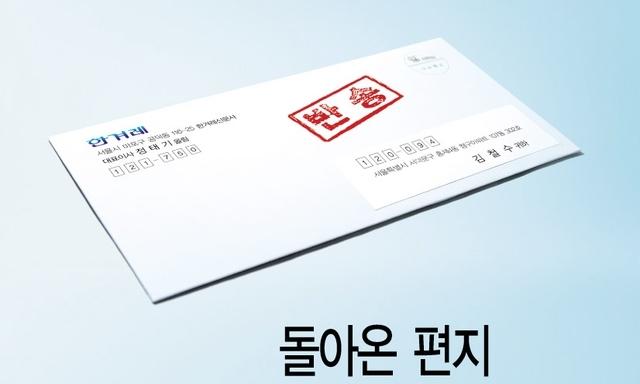 """창간 독자 62% """"현재 한겨레 구독"""""""