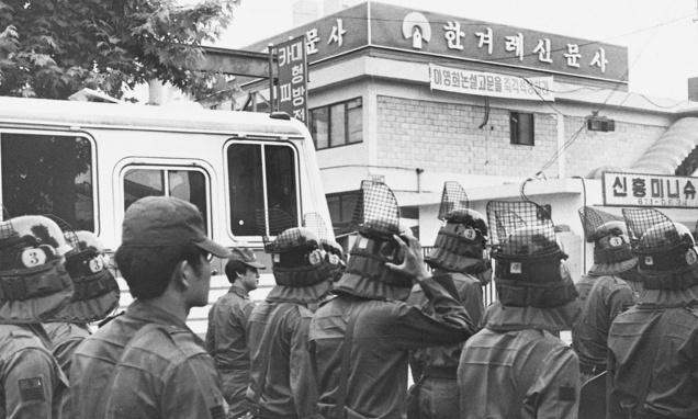 [한겨레 보도-4] 김일성을 인터뷰하겠다고?