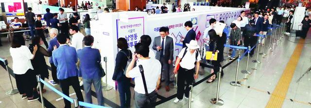 6.13 지방선거 사전투표가 서울역에서 이루어지고 있다. 사진 박종식 기자