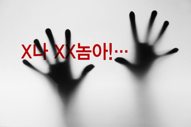 '클립아트 코리아' 이미지를 이용해 편집함. 그래픽 홍종길 기자 jonggeel@hani.co.kr