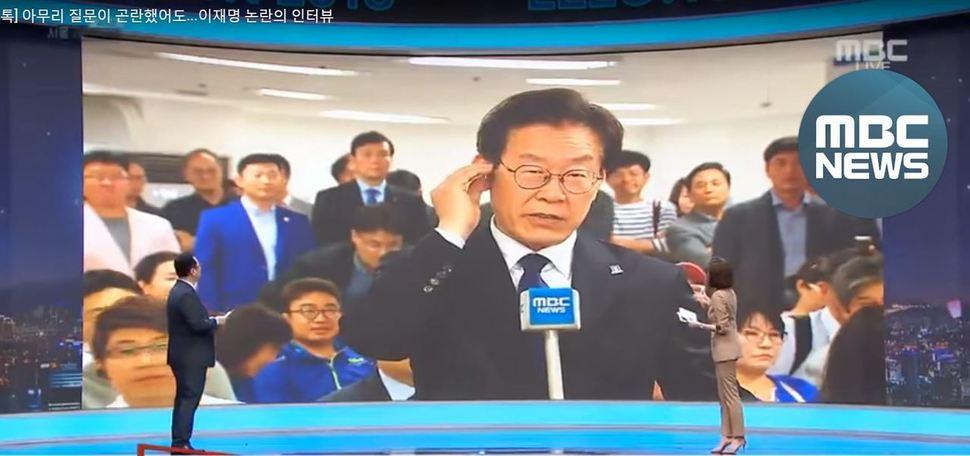 MBC 개표방송 화면 갈무리