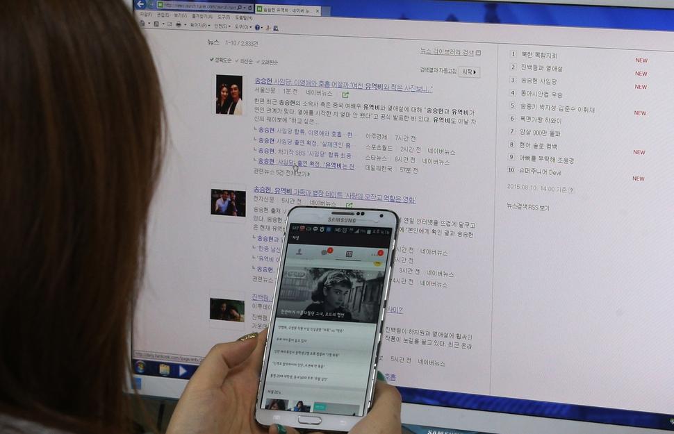 피시(PC)와 스마트폰으로 뉴스를 읽는 독자. 신소영 기자 viator@hani.cokr