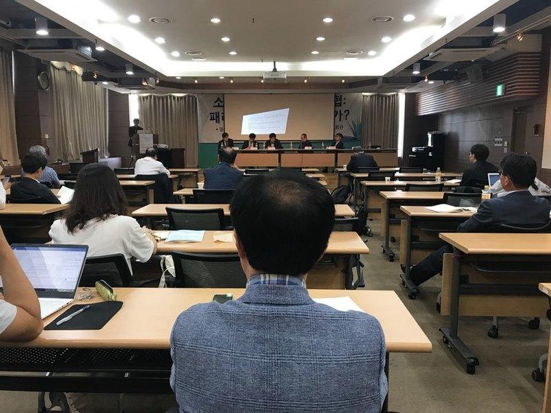 18일 한국사회경제학회 등의 주최로 서울 명동 유네스코회관에서 '소득주도성장과 남북경협: 패러다임 혁신은 가능한가?' 세미나가 열렸다