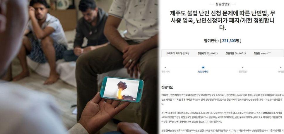 Over 200,000 Koreans sign petition calling for deportation