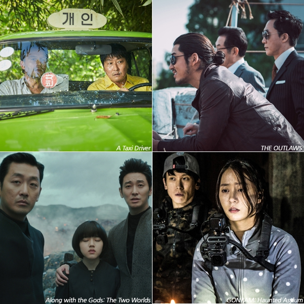 Cine feature] A new shift in the Korean film investment and