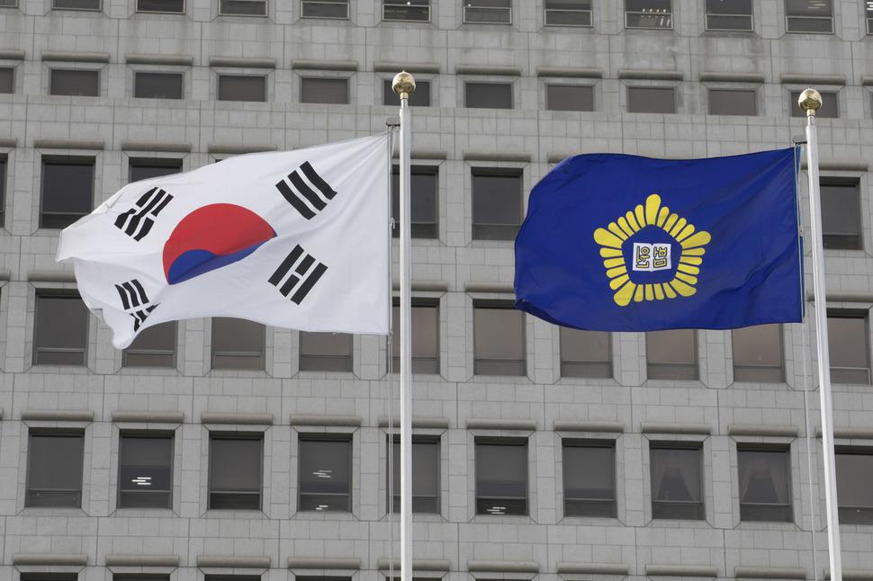서울 서초구 대법원 전경. 김성광 기자 flysg2@hani.co.kr