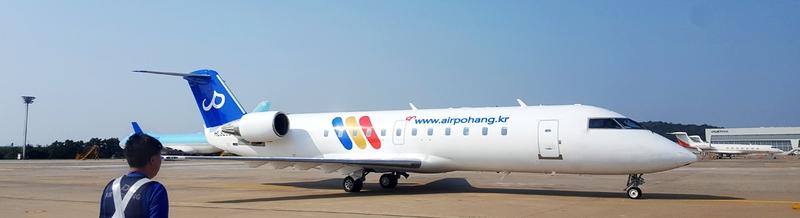 경북도가 지역항공사 설립에 나섰다. 올해 연말까지 출범하면 내년에 이미 운항 중인 ㈜에어포항과 합병할 계획이다. ㈜에어포항 제공