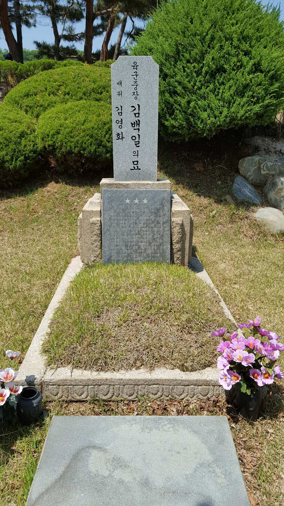 국립서울현충원에 마련된 김백일의 묘./김경욱 기자