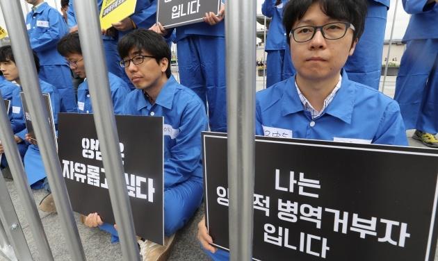 [한겨레 보도-9] 양심적 병역거부