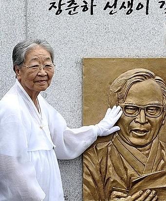 지난 2016년 8월 파주 장준하공원에서 남편 고 장준하 선생의 부조를 제막하고 있는 고 김희숙 여사.