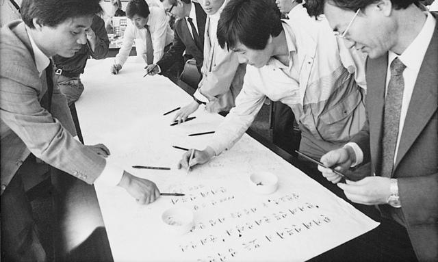 [한겨레 보도-10] 언론계 촌지 문화를 고발하다