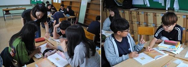지난 7월2일 덕양중학교 1학년 3반 교실에서 조경애 교사의 '토론하는 수학' 수업이 진행됐다. 학생들이 대안 수학 교과서인 <수학의 발견>을 활용해 일차방정식 문제를 함께 풀고 있다.