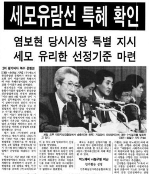 <한겨레> 1991년 8월 21일 치.