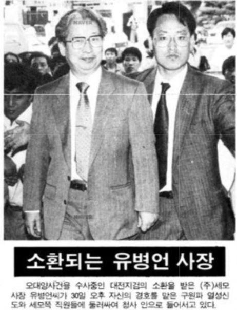 <한겨레> 1991년 7월 31일 치.