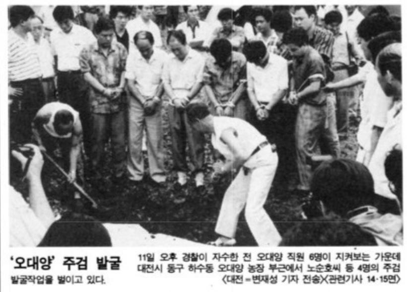 <한겨레> 1991년 7월 12일 치.