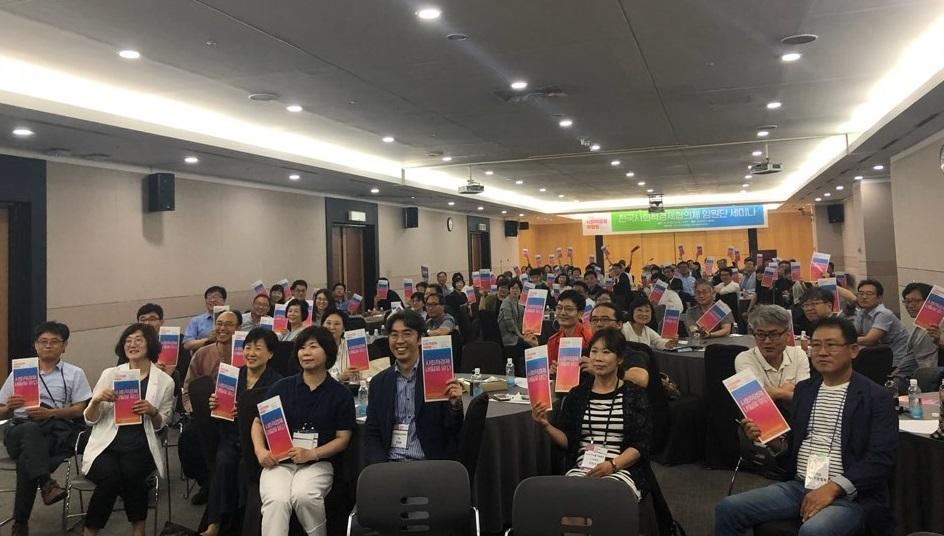 14일 오전 열린 '사회적경제 100인 위원회'에선 그간의 성과를 공유하고 한계 및 과제에 대한 의견을 나눴다.